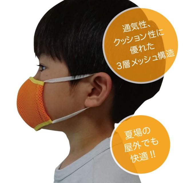 マスク 清涼 タカキューの夏マスク、7月中旬発売。清涼スーツの表地や水着素材を使用。ネット販売予約受付中